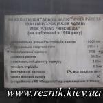 """РС-20 """"Воевода"""" (NATO: SS-18 """"Satan"""")"""