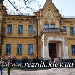 30 апреля. Замок сахорозаводчика Терещенко